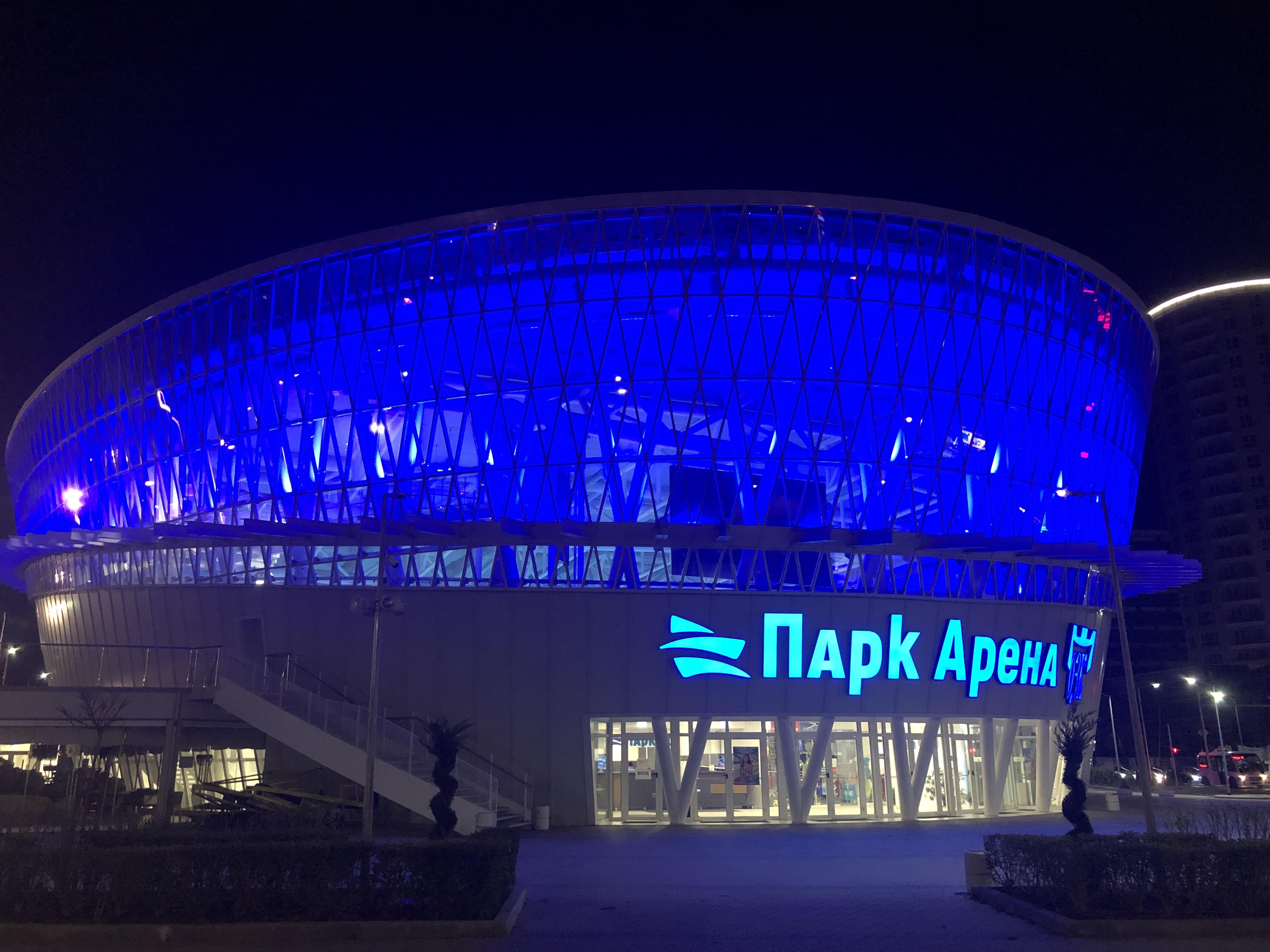 Park Arena